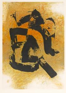kalligrafische Zeichen von Paul Zimmermann